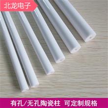 有孔陶瓷柱3.5*8/3.5*9/3.5*10/3.5*12/3.5*14/3.5*16*200mm/氧化鋁陶瓷柱 有孔陶瓷棒