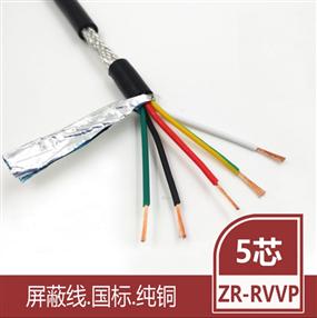 5芯RVVP屏蔽线