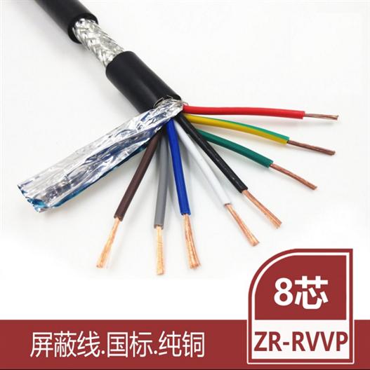 8芯RVVP屏蔽线
