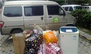 深圳搬家公司在网上可以预约吗?多少钱?