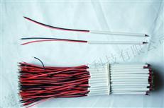 二芯线|生产厂家