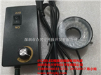 供应视频显微镜专用LED光源27
