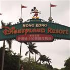 香港+Disney3日跟团游