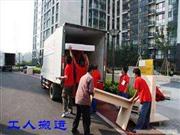 2017深圳南山搬家公司最新报价 深圳南山搬家