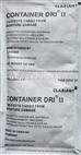CLARIANT单包干燥剂125克