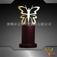 WB-1364.Jpg Award - CITIC Butterfly