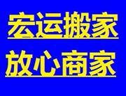 深圳搬家搬厂公司收费情况