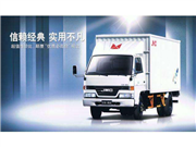 深圳搬家车电话86566557