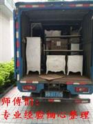 深圳搬家公司哪家便宜 服務實在