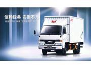 深圳搬家公司一览表
