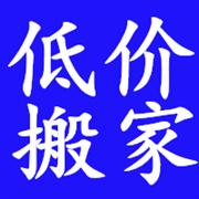 深圳搬家一般多少錢