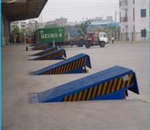 固定式液压登车桥生产批发
