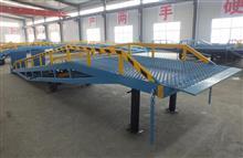 移动式液压登车桥生产批发