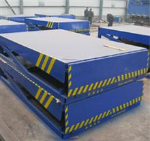 10吨固定登车桥生产批发