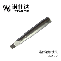 betway必威官网手机版LSD-JD烙铁头非标烙铁头订制自动焊锡机烙铁头订制厂家