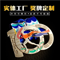 文博獎牌WB-170313跑步烤漆獎章運動獎章馬松獎牌設計制作廠家