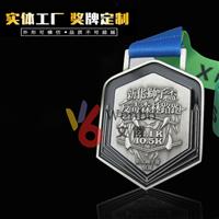 文博獎牌定制WB-170320鋅合金獎牌定制廠家電鍍金銀銅色馬拉松跑步運動獎章商會活動獎牌