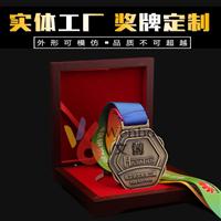 文博獎章定制WB-170321木質盒子包裝獎牌定制廠家合金金屬獎杯獎牌制作