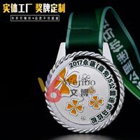 文博獎牌定制WB-170322馬拉松獎章定制獎牌廠家深圳獎牌獎杯制作