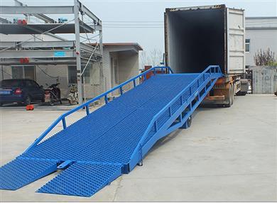 6-12吨移动登车桥卸货平台厂家热销