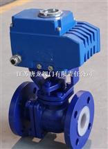 JLQ941F46-16C精小型电动衬氟球阀