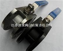 Q71F-16R/RL不锈钢意式对夹球阀_304材质