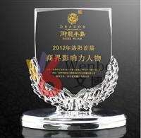 文博樹脂獎杯WB-170196足球籃球賽事獎杯金屬獎杯設計制作
