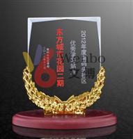 文博樹脂獎杯WB-170193橢圓底座獎杯設計制作深圳樹脂獎杯廠家麥穗