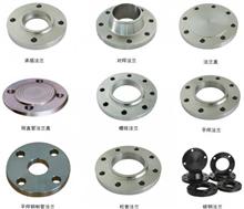 316L焊接板式法兰