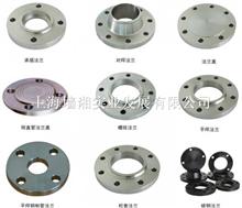 ASTM A182 F904L焊接板式法兰 ASTM A182 F904L盘座式法兰 ASTM A182 F904L异径法兰
