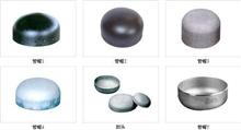 ASTM A860对焊管帽 WPHY42对焊管帽 WPHY52对焊管帽