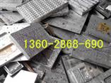 廣州番禺區石樓鎮廢鋁回收公司,收購鋁合金型材價格高