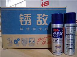 3M锈敌防锈润滑剂