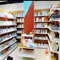 文具店货架-L形层板书架