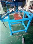 the glass cutting  machine