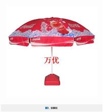 东莞户外太阳伞定制批发