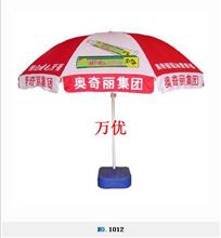 东莞防风双骨太阳伞定制