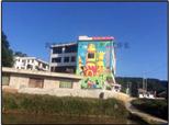 贵州幼儿园墙体彩绘公司——贵阳起跑线幼儿园外墙壁画设计图