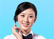 深圳南山深圳湾搬家公司86566557中途绝不加价