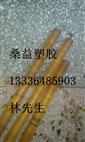 PSU棒~{进口PSU圆棒_供应商}~琥珀色PSU棒
