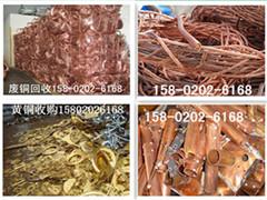 广州市番禺区沙湾镇废铜回收公司,最高价格收购处理红铜黄铜