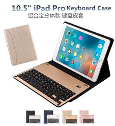 Ipad Pro 10.5inch aluminum  bluetooth keyboard split cover FL-1039B