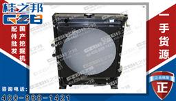 三菱散热器 挖机配件