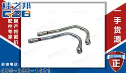 手油泵出油管894424-1421 三一挖掘机配件 B229900005809
