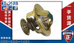 节温器121850-49810 三一挖掘机配件 B229900006260