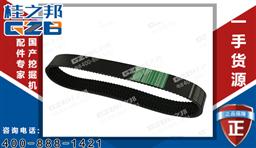 冷却风扇皮带113671-5160 三一挖掘机配件 B230106000095