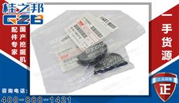 插销894399-6050 三一挖掘机配件 B229900004490