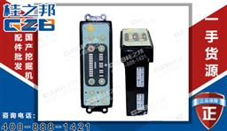 三一挖掘机空调控制面板(11键) B241800000116三一挖掘机空调控制器