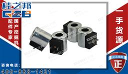 三一挖掘机电磁阀线圈WKM08130C-01-C-N-H 三一挖掘机配件 A249900001495