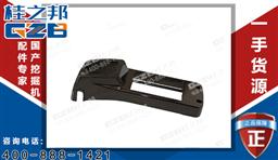 左扶手箱上盖CZDH-ZFSXG-RDW电装 三一挖掘机配件 60171201
